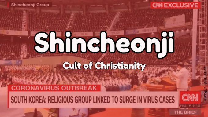 Shincheonji cult of Christianity